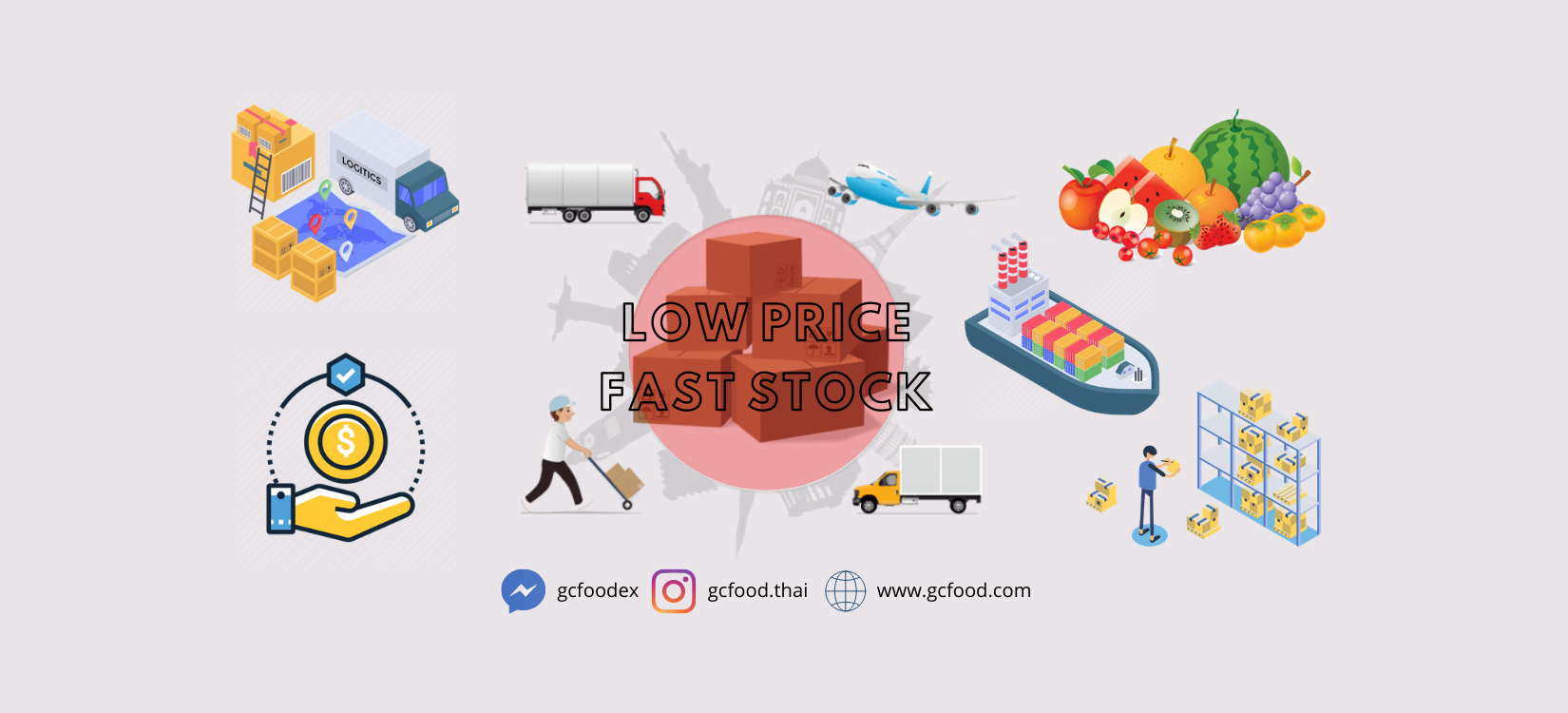LOW PRICE FAST STOCK PROMPT SHIPMENT